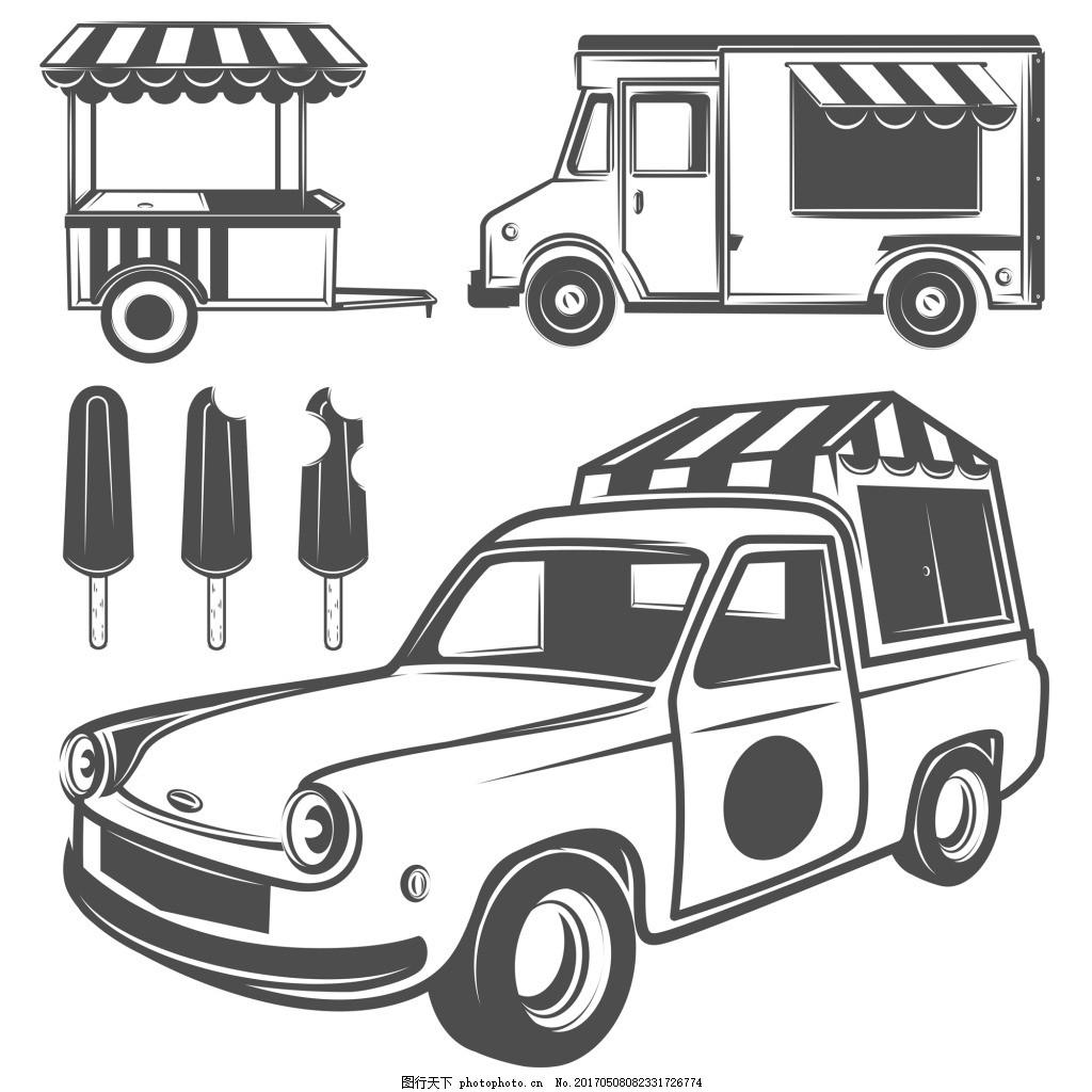 黑白 卡通 线条 手绘 酷炫 汽车 俱乐部 移动 贩卖 小吃 车子 矢量
