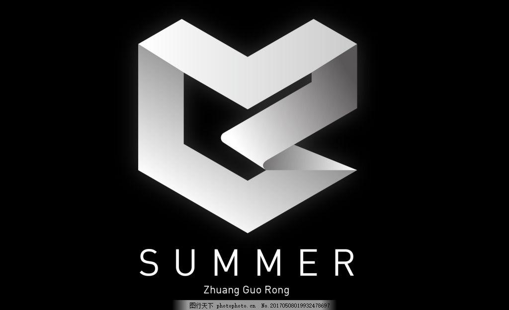 logo设计 简单图形拼接      国外logo 3d视觉logo logo