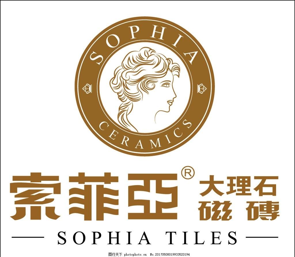 索菲亚大理石瓷砖logo标志
