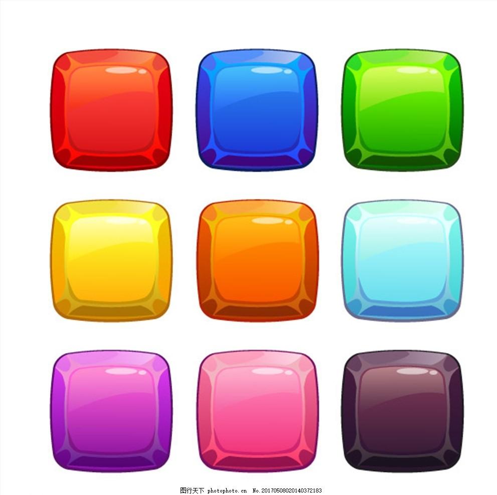 圆形按钮 彩色按钮 立体按钮 边框按钮 游戏按钮 创意按钮 游戏素材