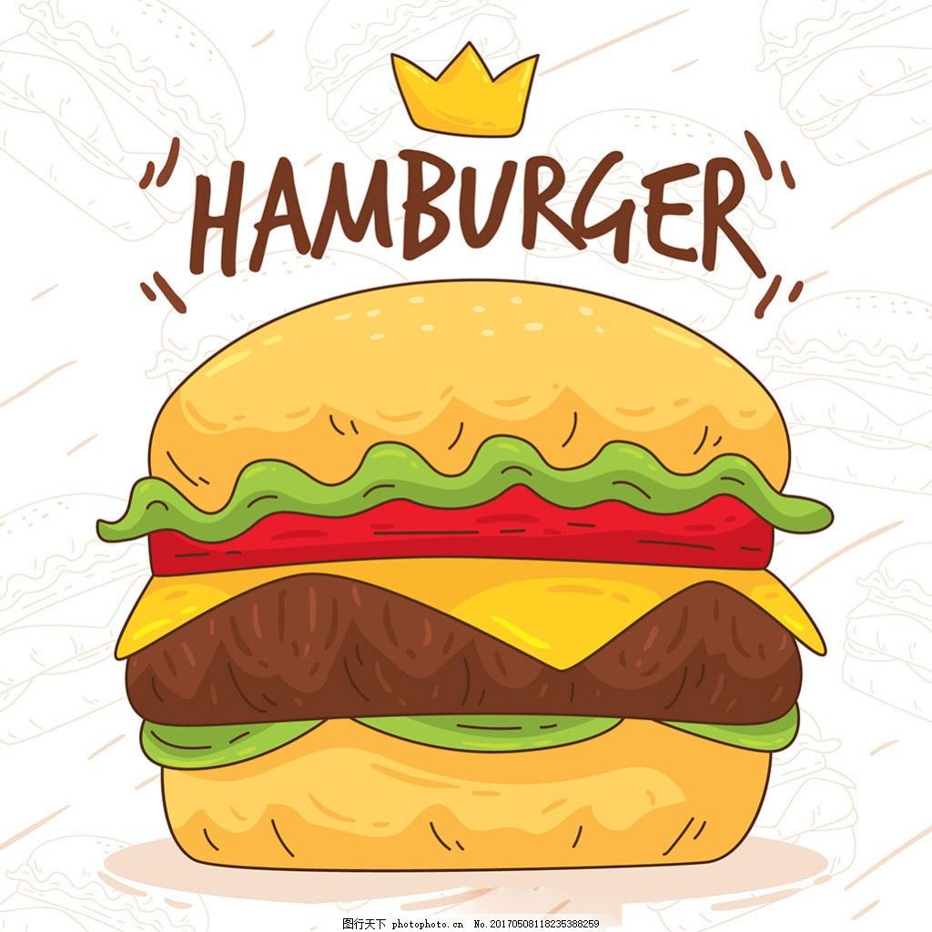 手绘汉堡包装饰背景