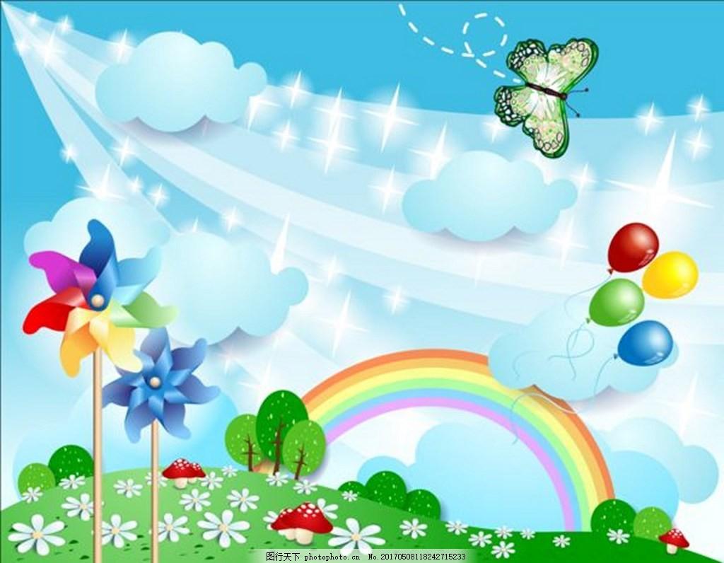 风筝彩虹背景素材 蝴蝶 气球 矢量背景