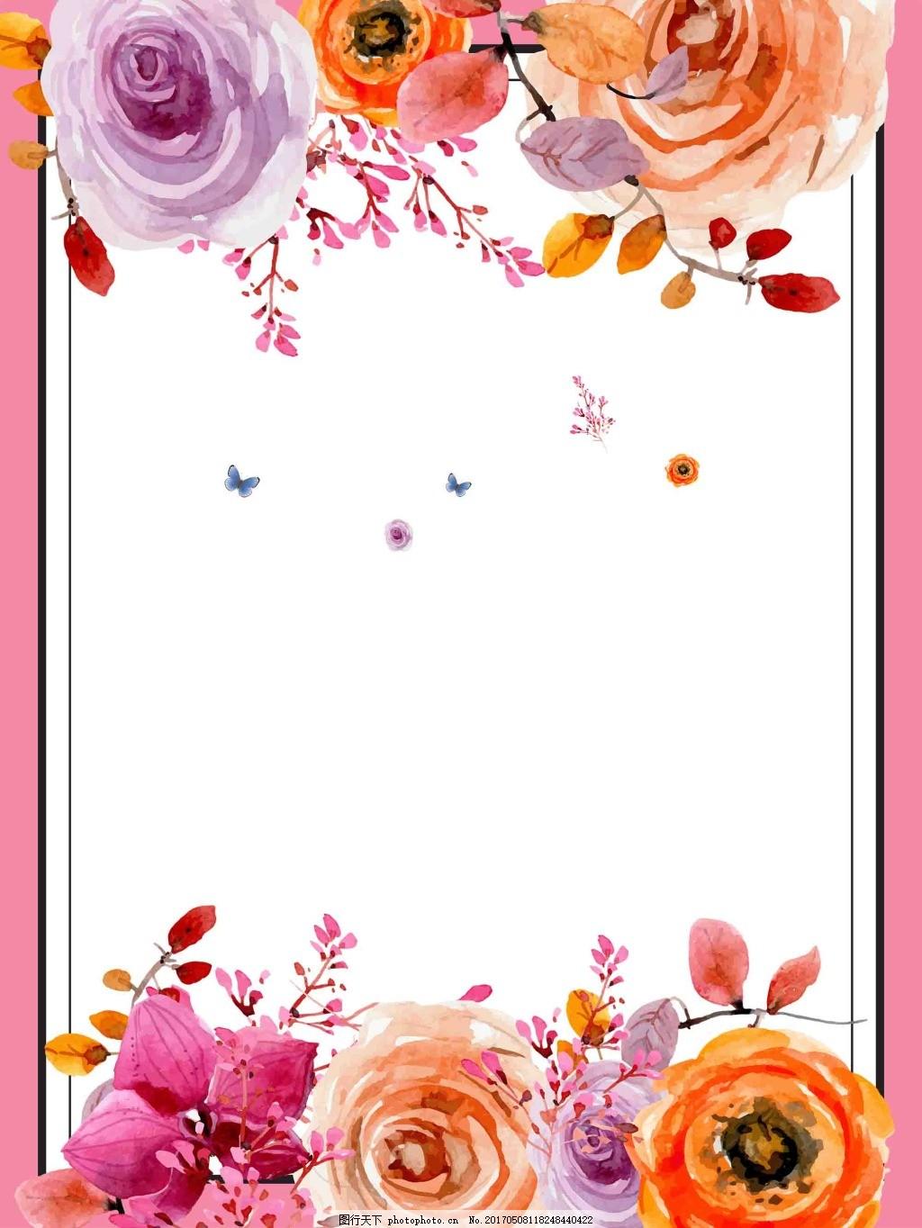 手绘花朵边框背景