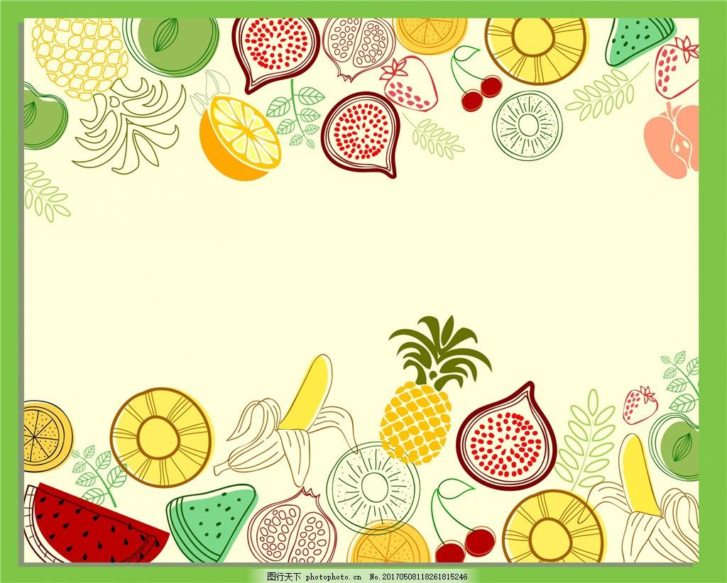 手绘矢量水果背景素材