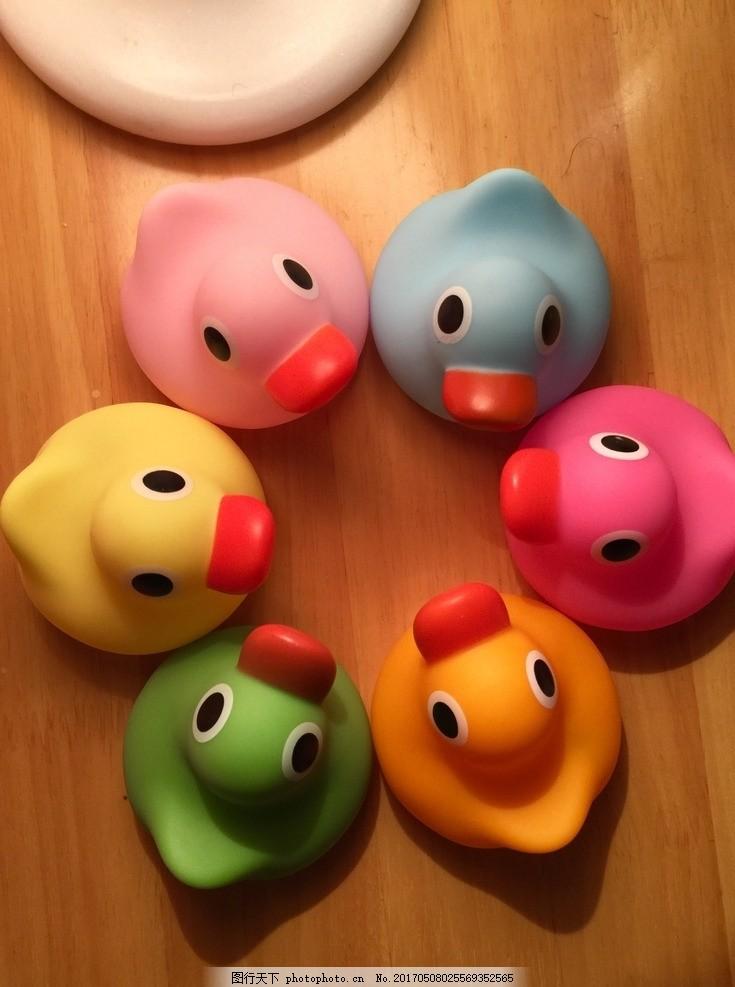 可爱的鸭子 可爱 小鸭子 六只 五颜六色 嘎嘎 萌萌哒 摄影 生活百科