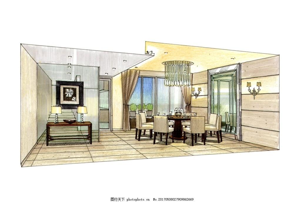 室内设计高清手绘图