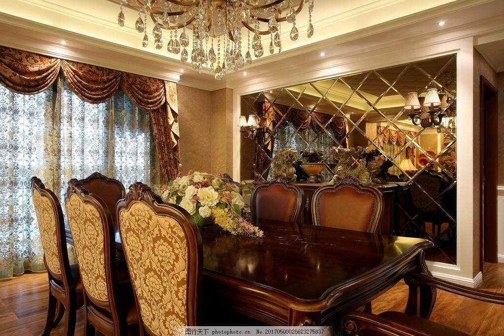 豪华餐厅餐桌背景墙设计图