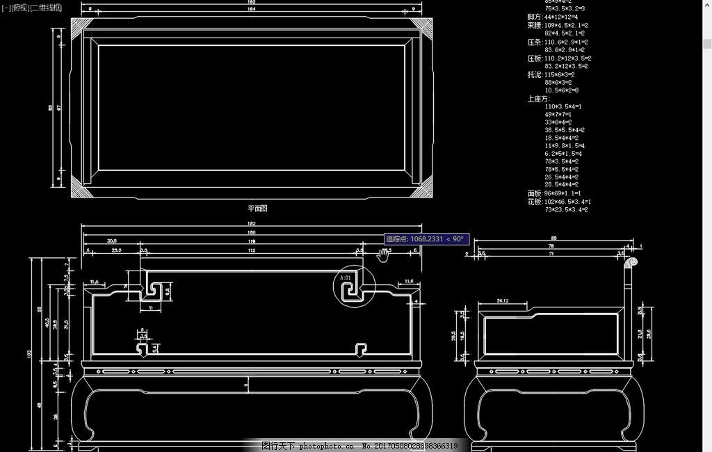 电路 电路图 电子 原理图 1024_650