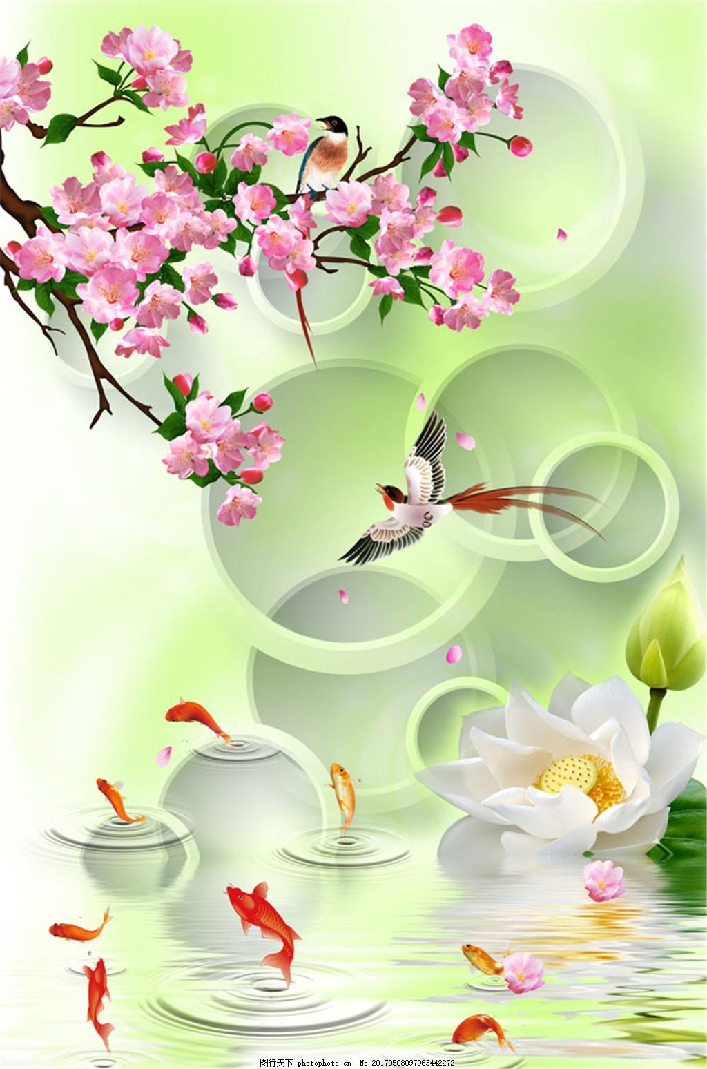 锦鲤荷花背景墙图片1
