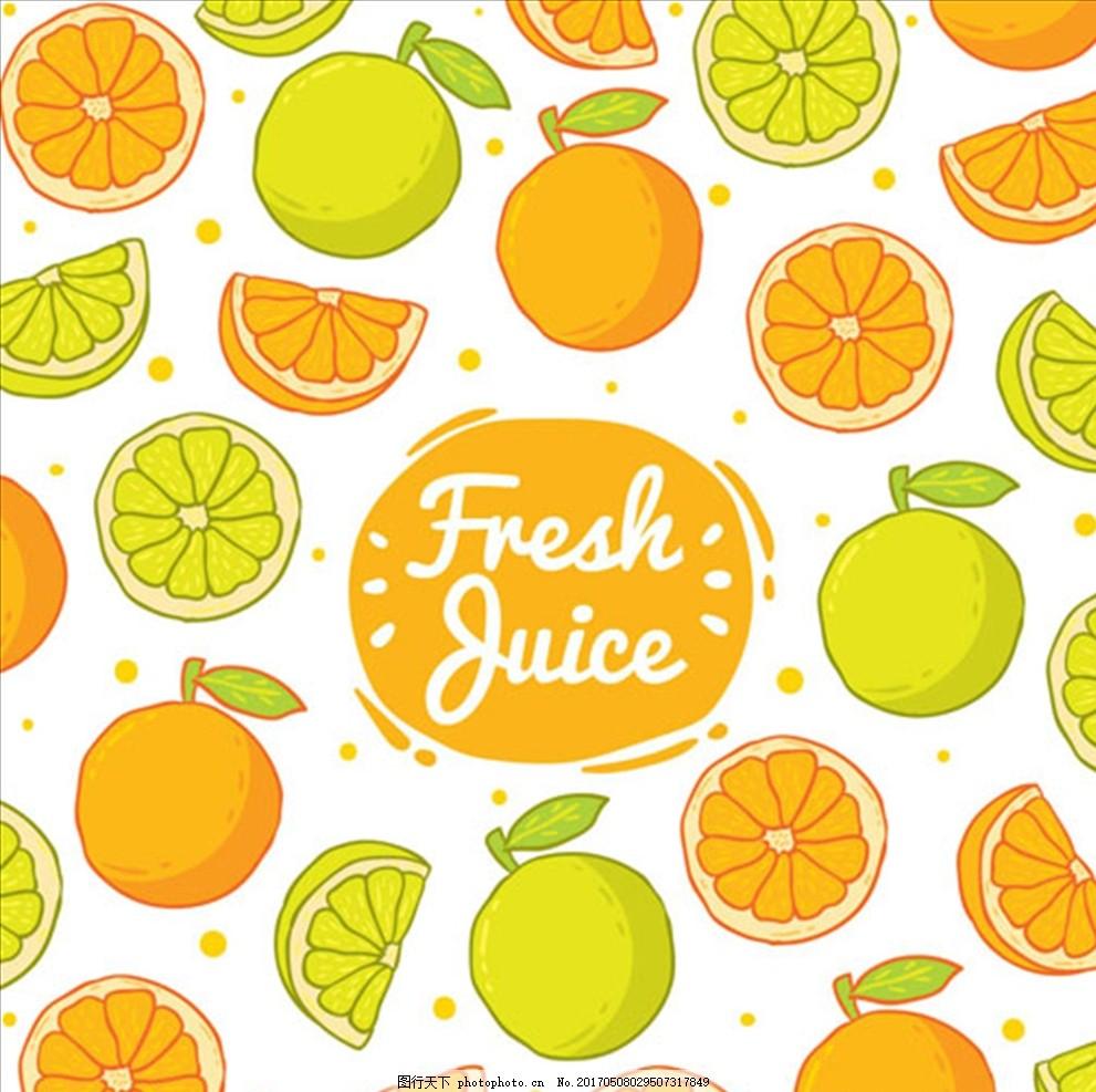 手绘卡通橙汁海报背景