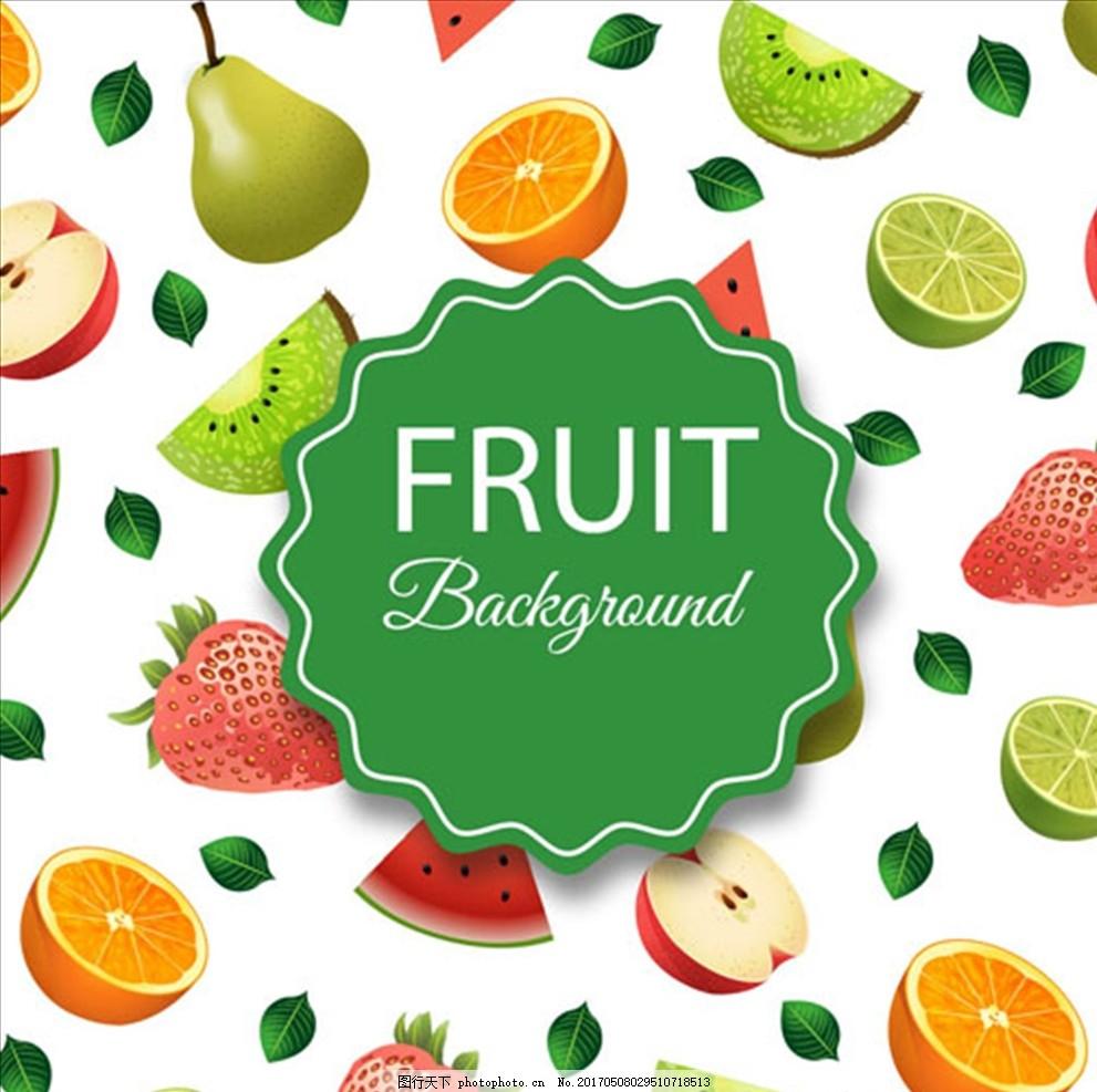 卡通水果海报