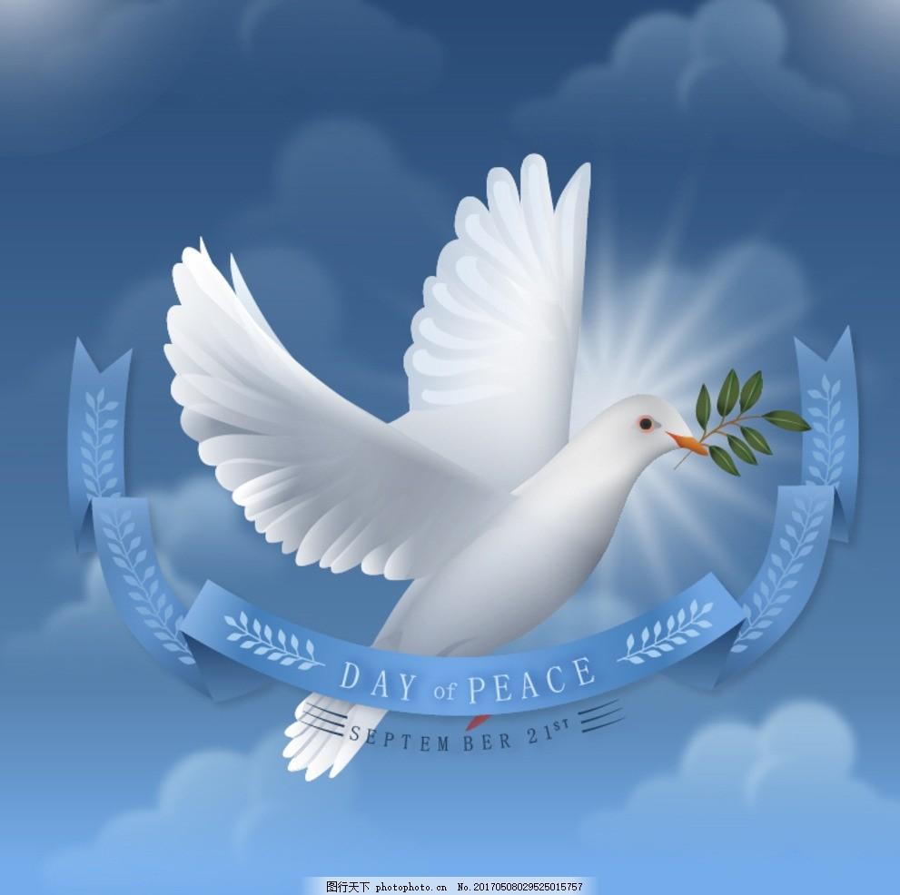 蓝色天空白鸽图案 鸽子 白鸽 花纹 图案 印花 花布 艺术布 纹理 印染