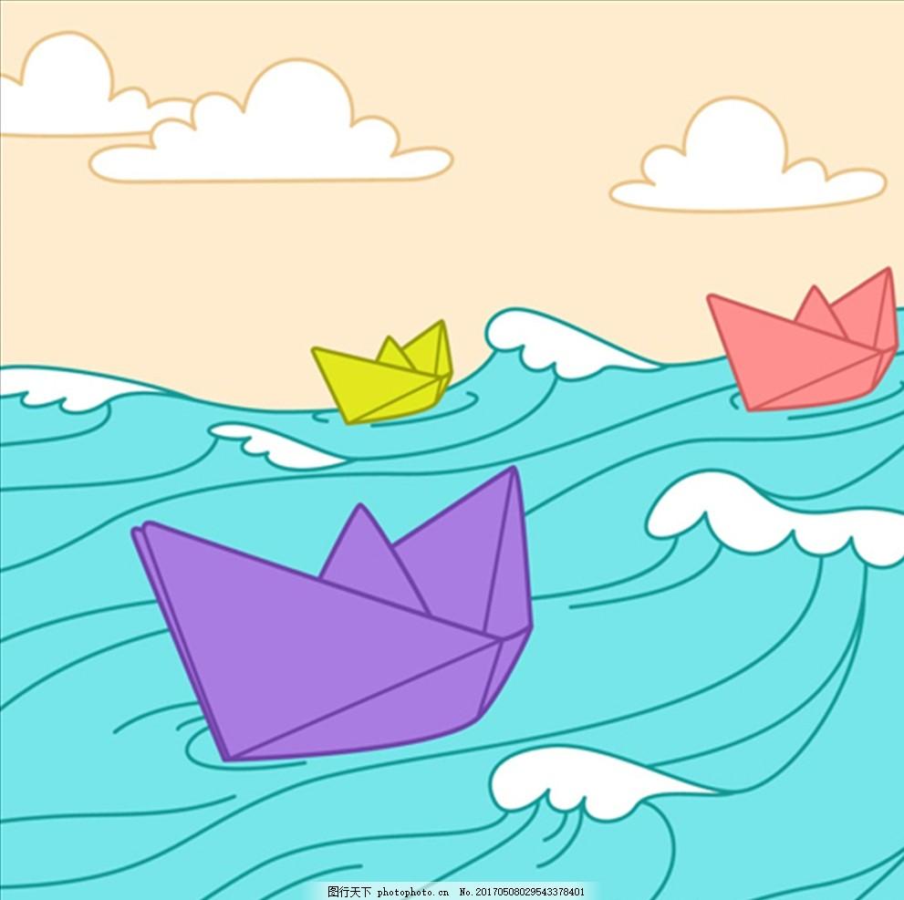 卡通彩色折纸船 手绘船只 复古木板 怀旧木板 船锚 船舵 狗狗船长