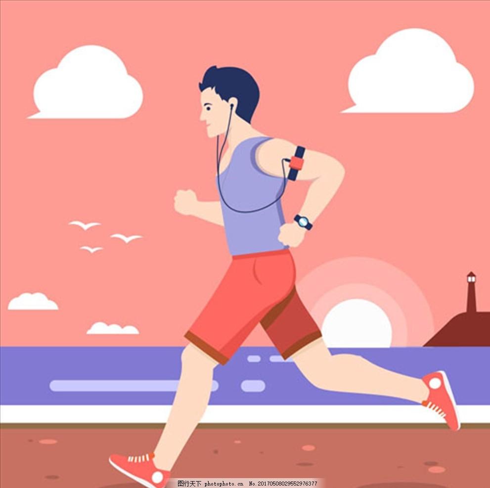 卡通在海边跑步的男子图片