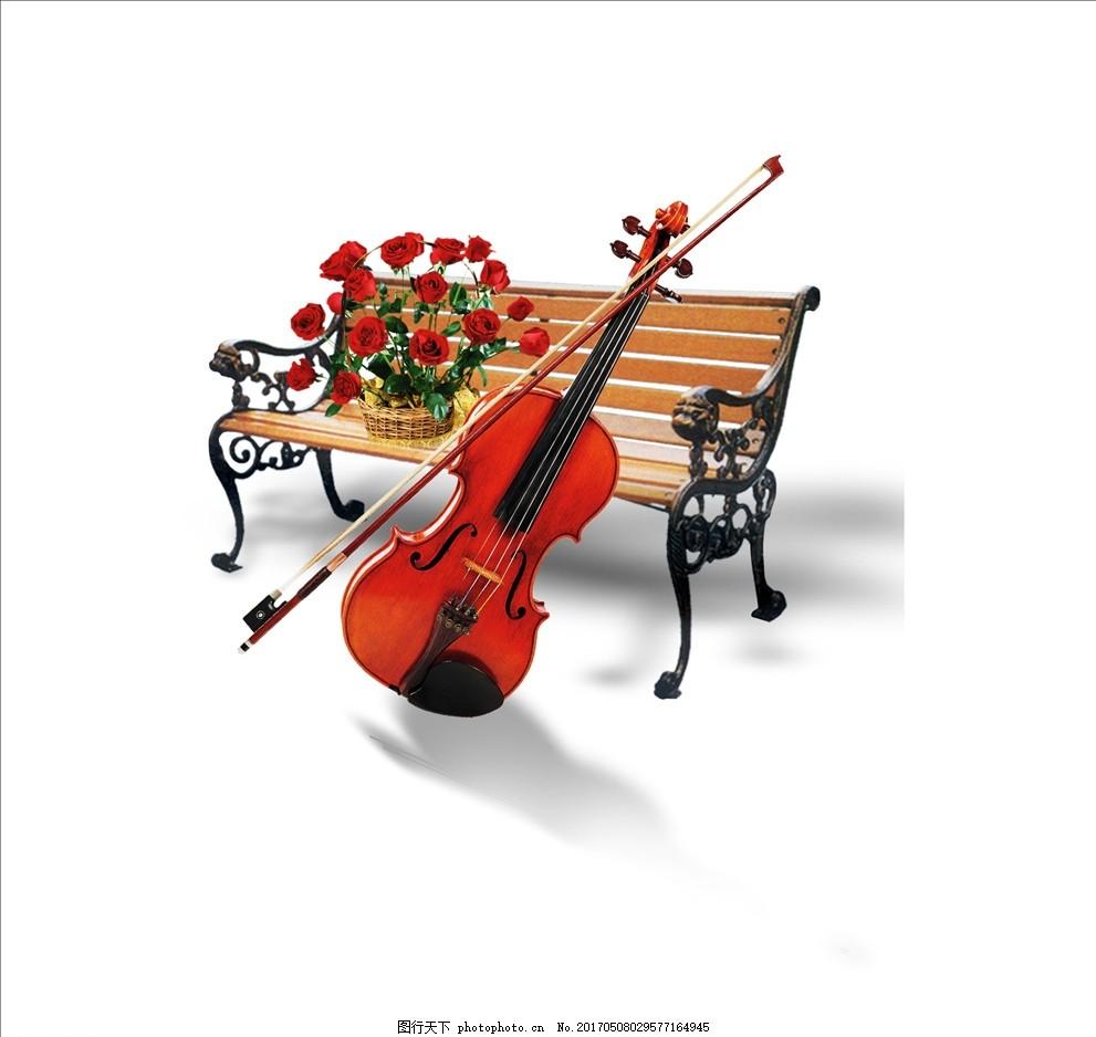 欧式元素 小提琴 公园凳子 公园椅子 欧式 元素 花的元素 设计 广告
