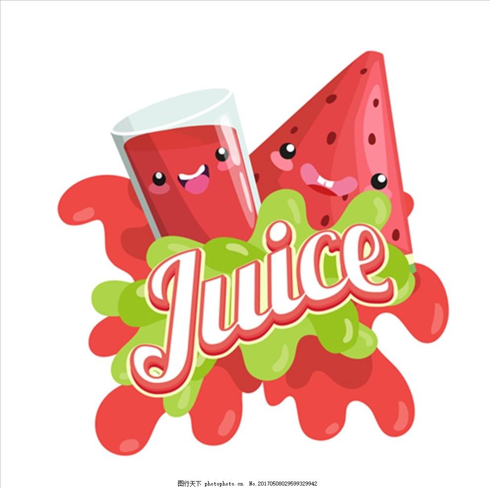 卡通微笑的西瓜汁 水果图片 水果 水果海报 水果店 水果超市 水果展板