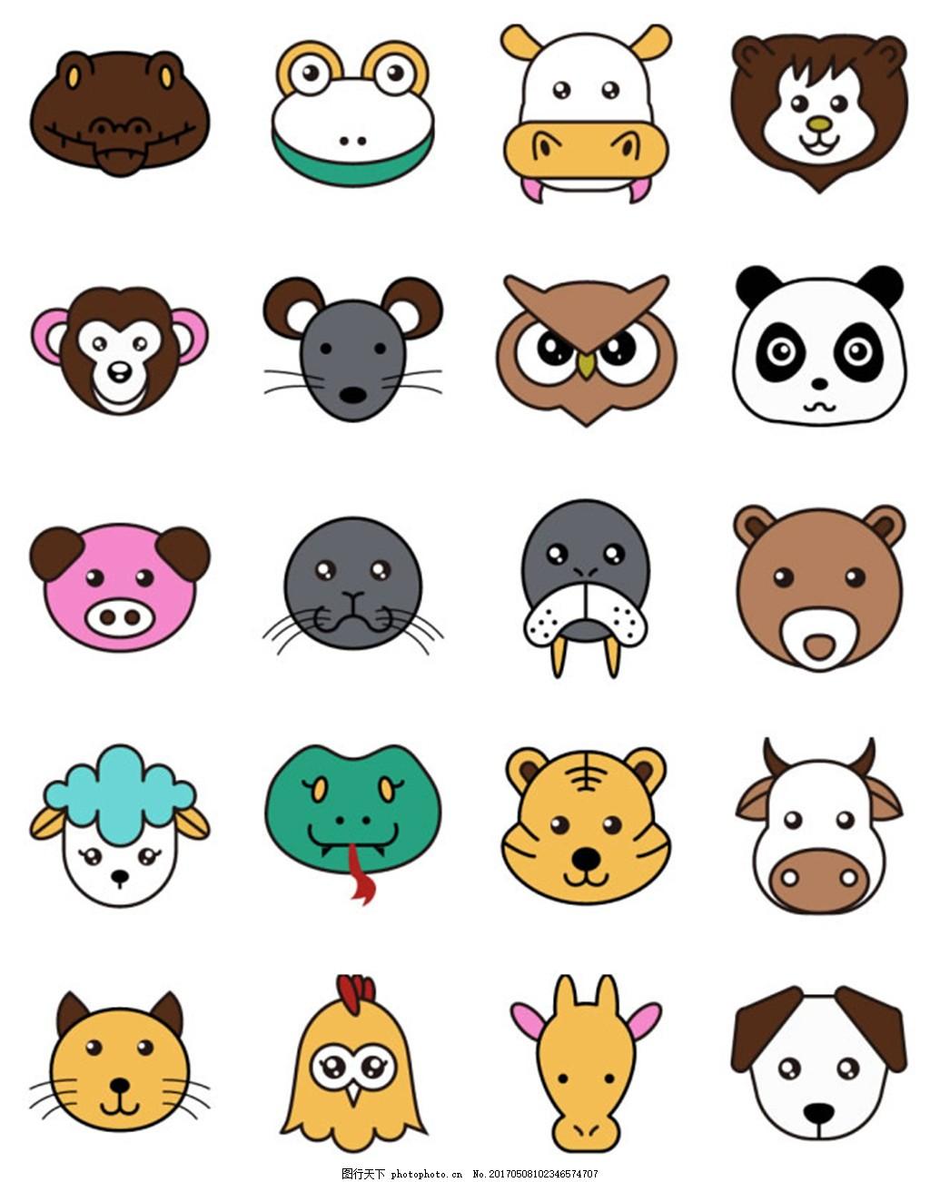 22款小动物图标素材