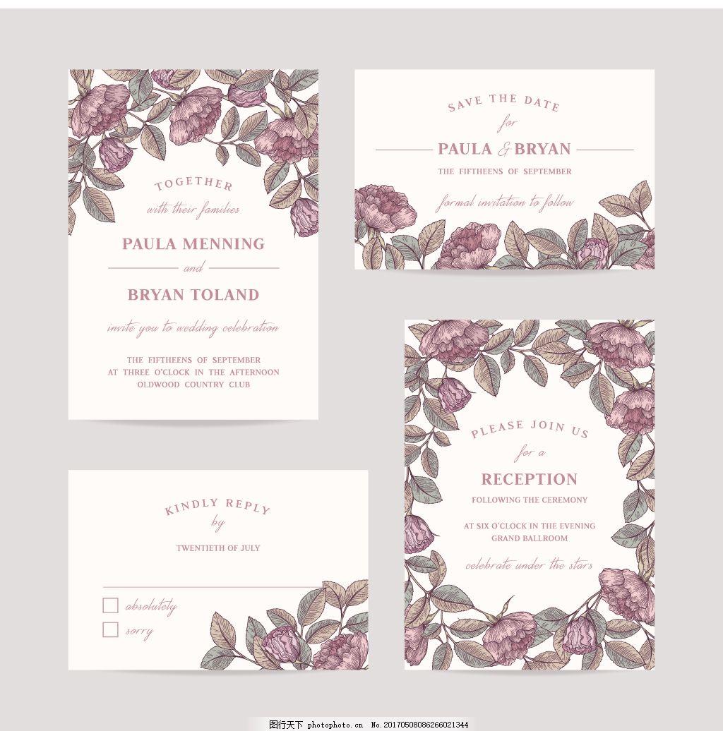 小清新手绘玫瑰婚礼邀请卡 请柬 贺卡 简洁贺卡 明信片 婚礼请柬贺卡