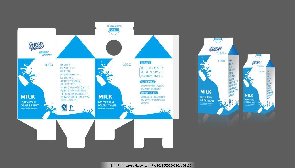 牛奶包装盒_牛奶盒图片_食品包装_包装设计_图行天下图库