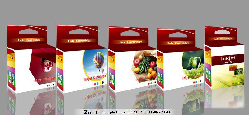 时针包装盒v时针qt图形彩色顺绘制图片