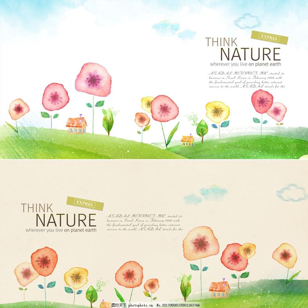 森系 插画 手绘 水彩画 花卉素材 花卉插画 清新 水彩花卉 花卉背景