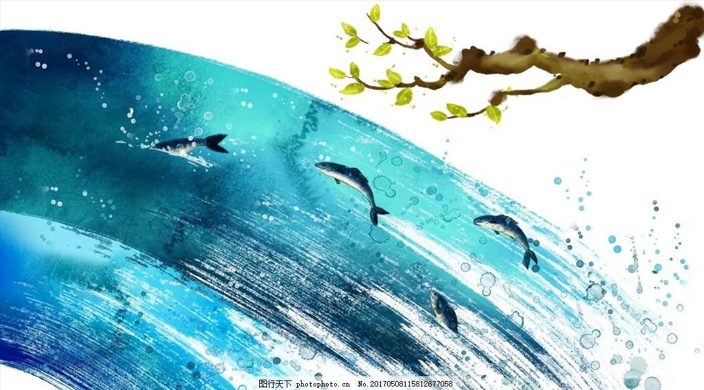 水彩鱼 水彩画 鱼 蓝色 写意 海洋 动物 水彩 设计 psd分层素材 psd