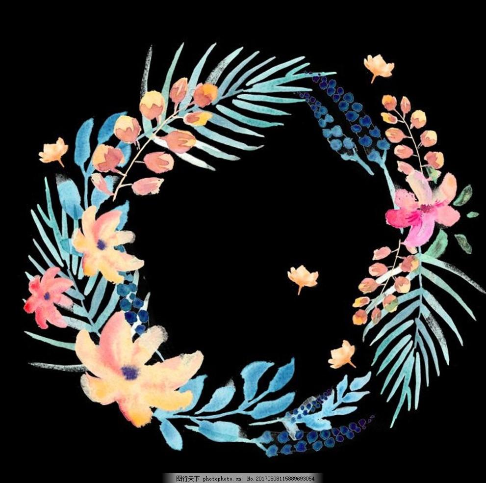 水彩 花 森系 插画 手绘 水彩画 花卉素材 花卉插画 清新 水彩花卉