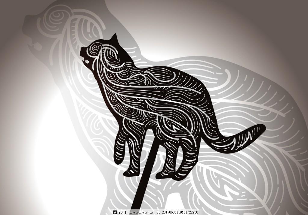 创意手绘花纹猫咪插画 手绘猫咪 可爱猫咪 动物 手绘动物 矢量素材