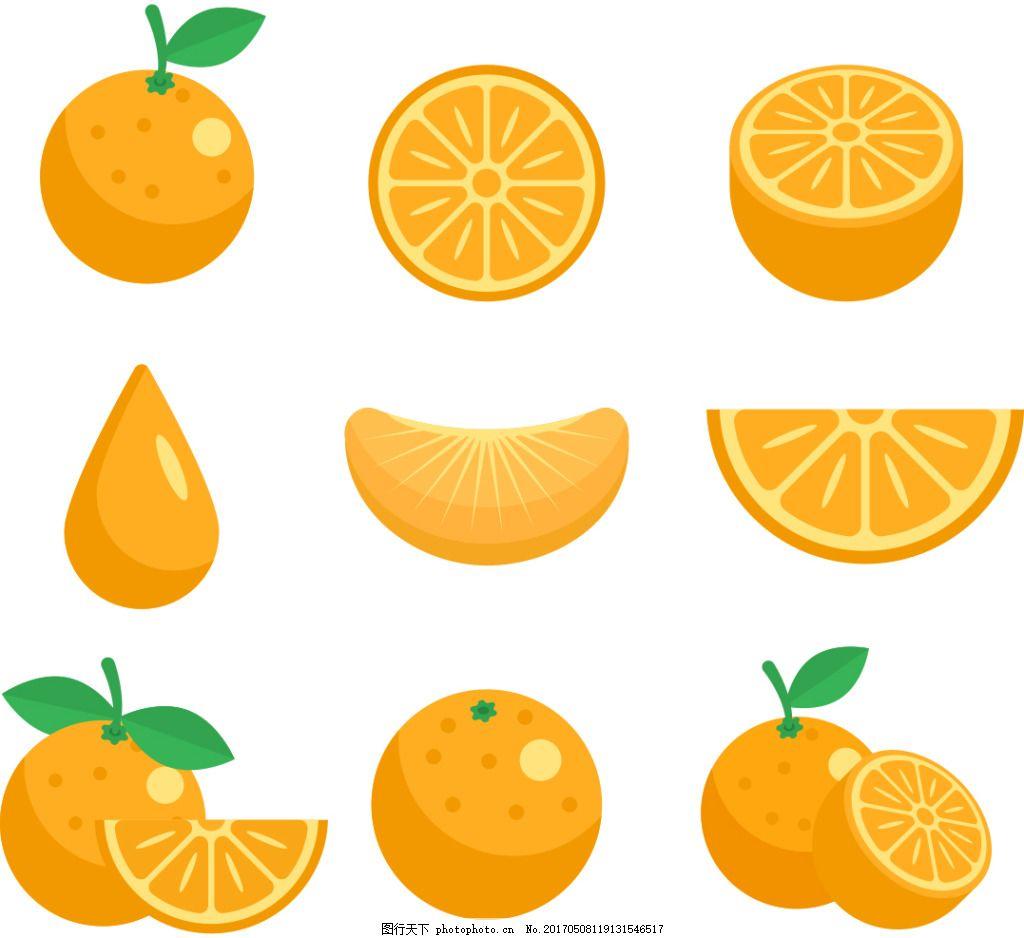 手绘橘子水果素材