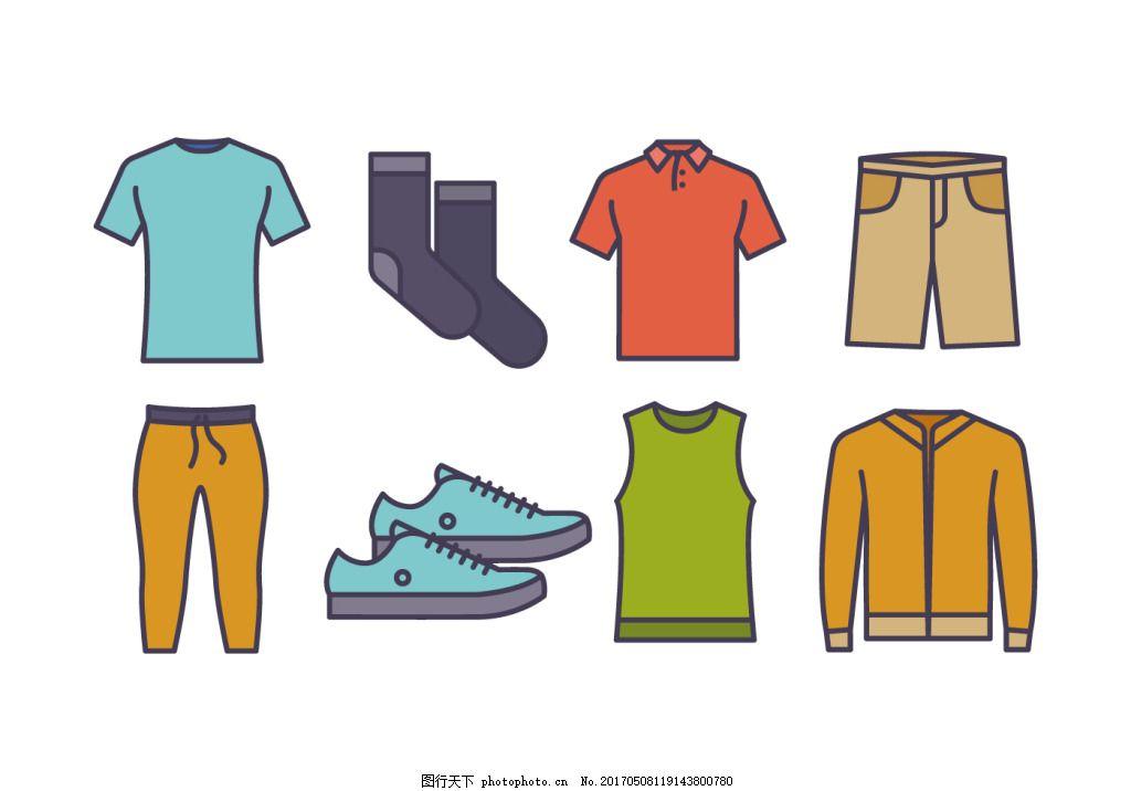 手绘服饰衣服素材