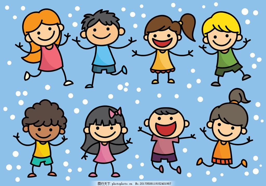 矢量儿童素材 儿童人物 手绘人物 手绘孩子 六一 儿童节 扁平化人物
