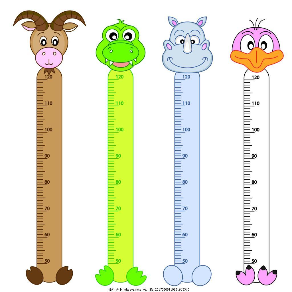 动物幼儿园卡通小尺子工具矢量设计素材