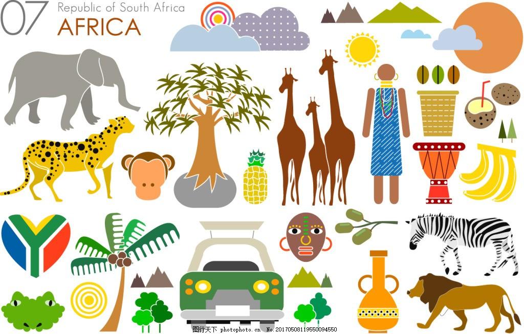 卡通非洲元素素材 大象 动物 车 椰子树 长颈鹿 非洲人 打鼓