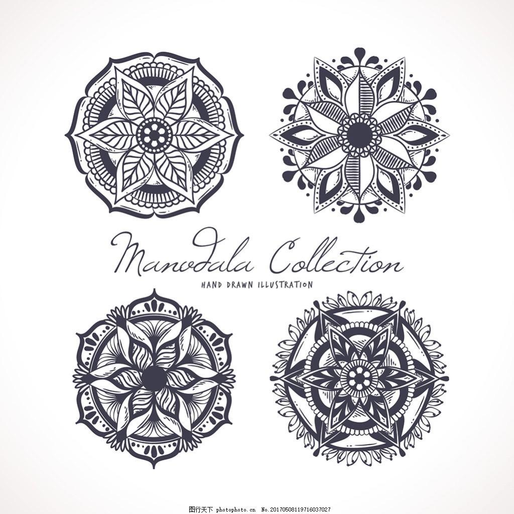 手绘曼陀罗花纹装饰图案