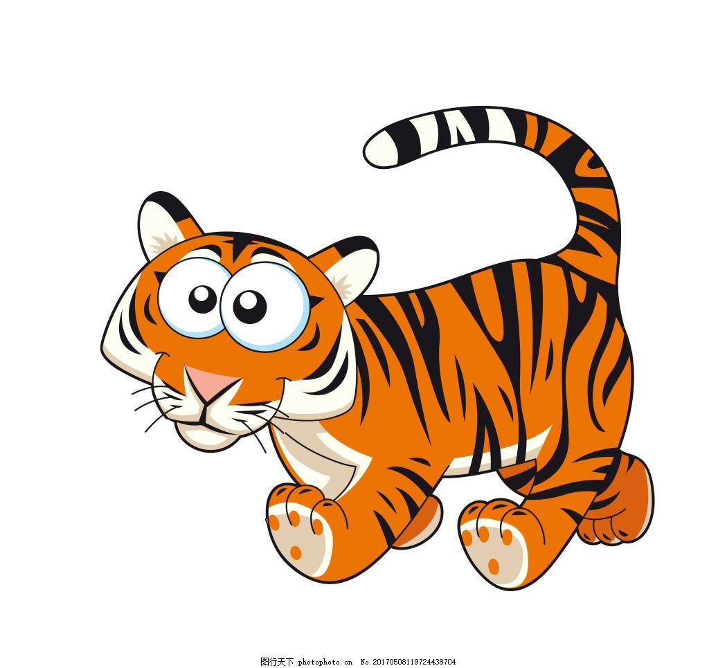 矢量卡通可爱小老虎eps