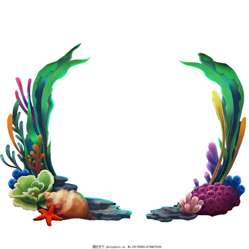 彩色海底世界珊瑚元素 手绘 海星