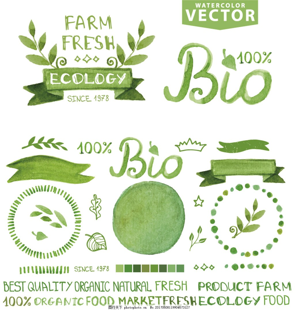 手绘绿色植物水彩图标logo矢量素材