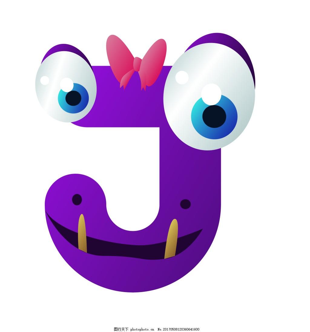 卡通的字母矢量素材图片下载 字母 动物 卡通 可爱 信件 建模 立体
