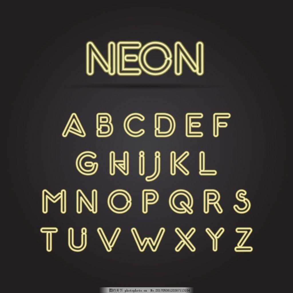 英文字母艺术字素材 涂鸦英文 字体 字体设计 手绘英文 英文标题