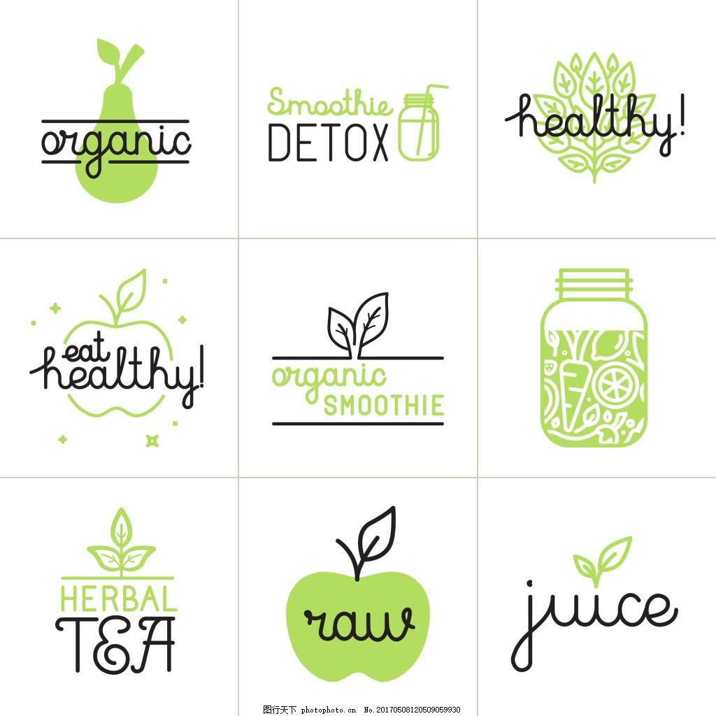 绿色植物新鲜健康食品logo矢量素材