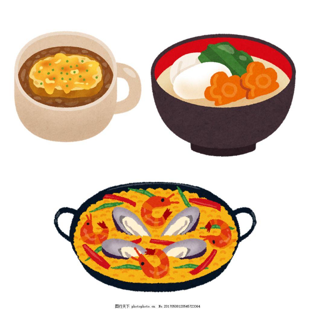 日本食物水彩手绘食物图标设计素材