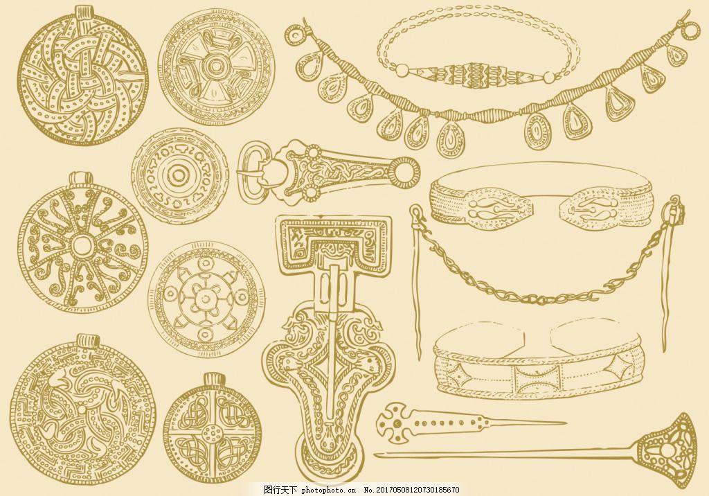 手绘珠宝首饰花纹设计 复古花纹 装饰品 矢量素材 项链