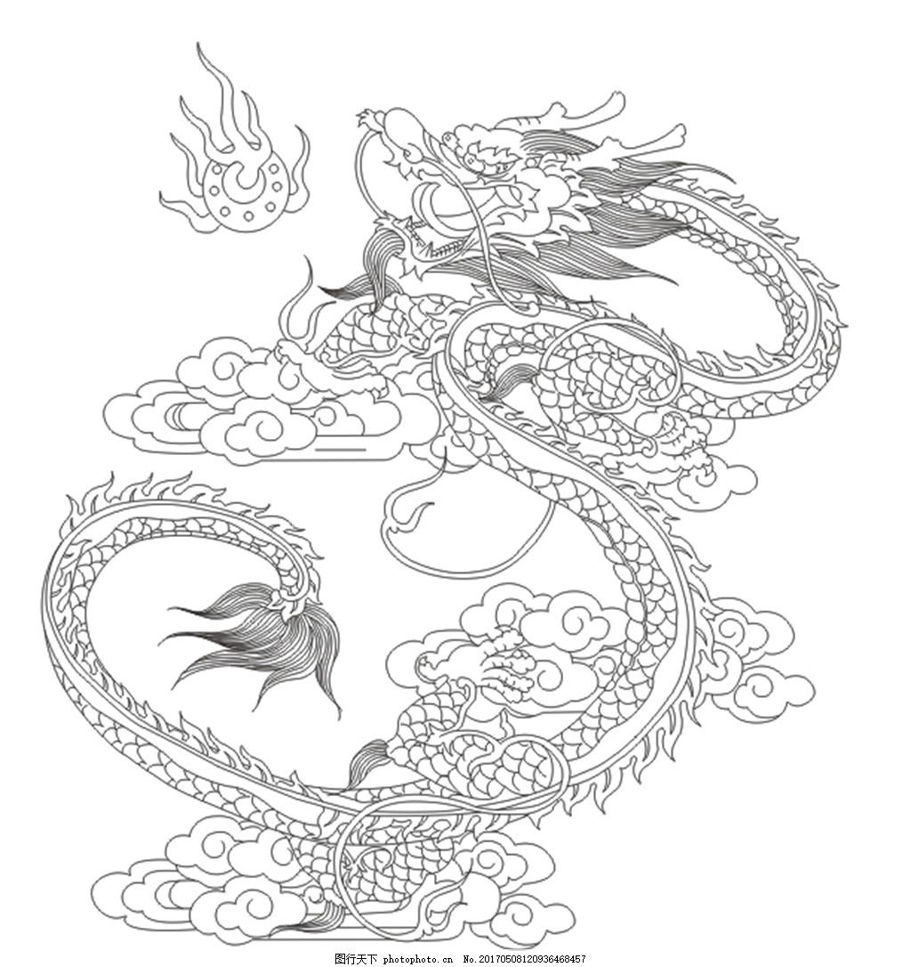 龙形状 抽象手绘