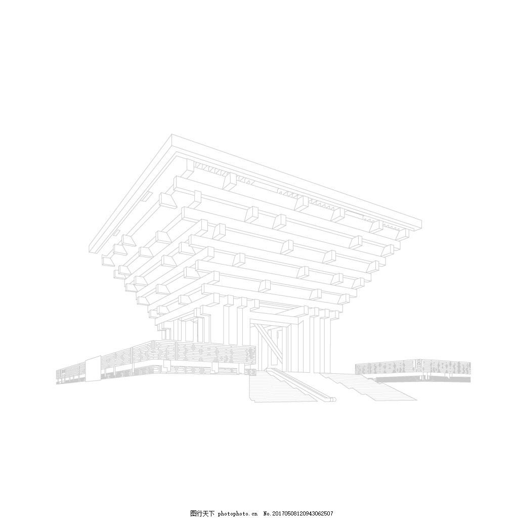 手绘素描世博会中国馆元素