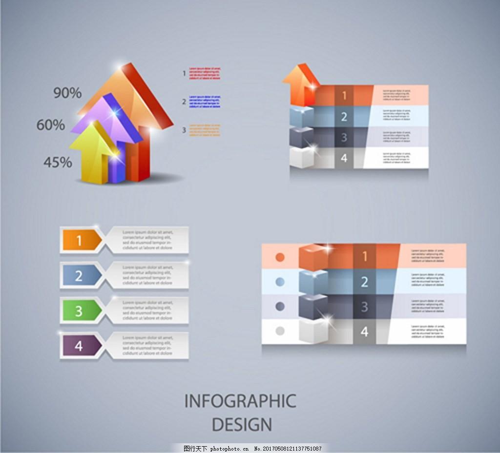 商业信息创意设计图 广告背景 背景素材 素材免费下载 数值 分析