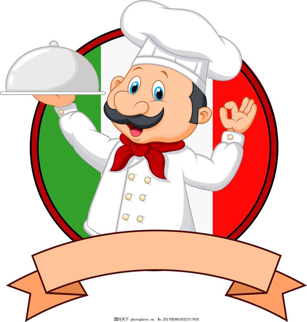 厨师人物图标 卡通 可爱 eps 素材免费下载 插画 厨师 白色 卡通人物