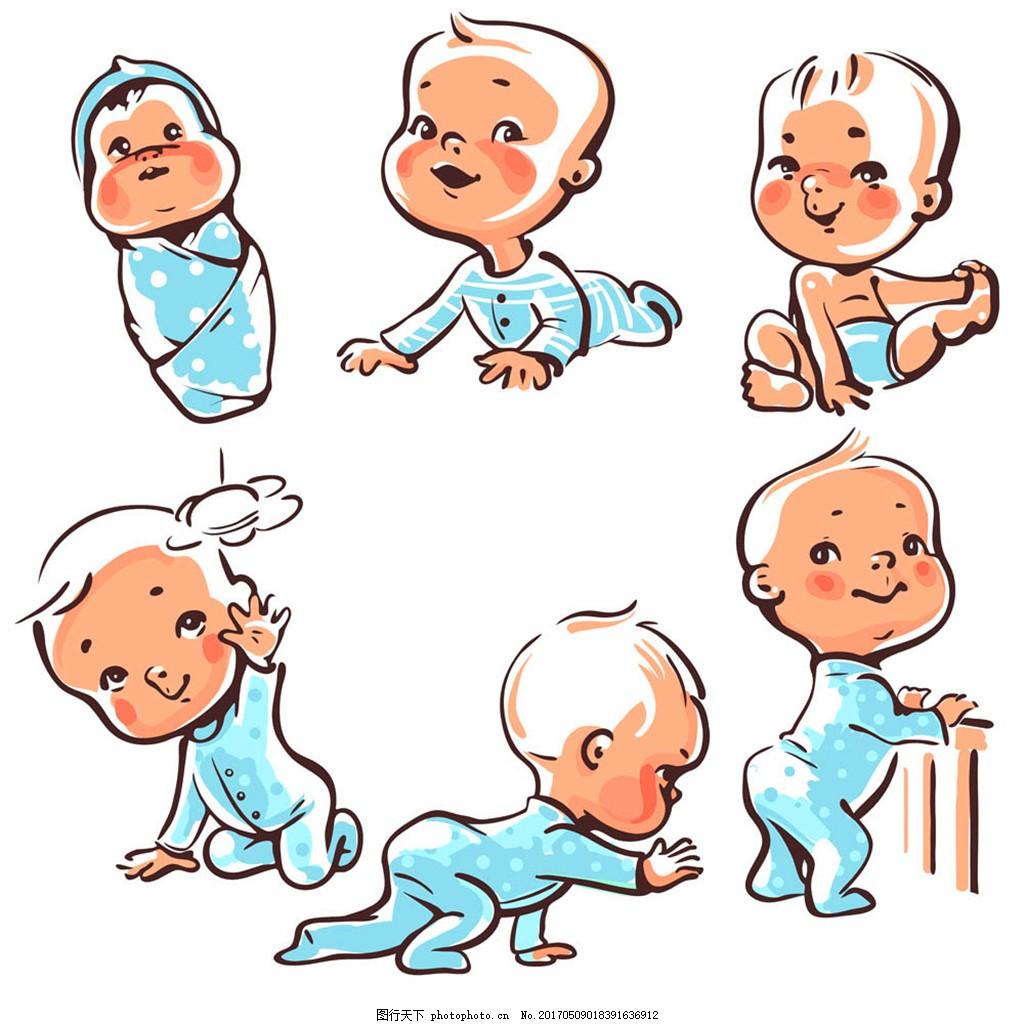 可爱婴幼儿漫画图片 卡通宝宝 婴幼儿 卡通婴儿 小孩子 宝宝漫画 儿童