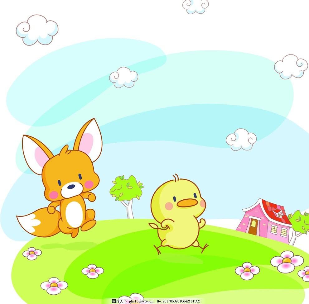 卡通插画 卡通 动物 狐狸 小鸭 鸭子 卡通房子 卡通白云 卡通天 树
