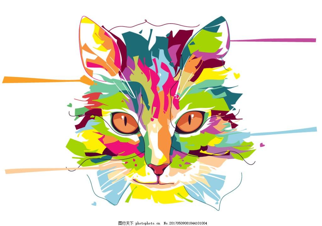 手绘水彩唯美猫咪插画 手绘猫咪 可爱猫咪 动物 手绘动物 矢量素材