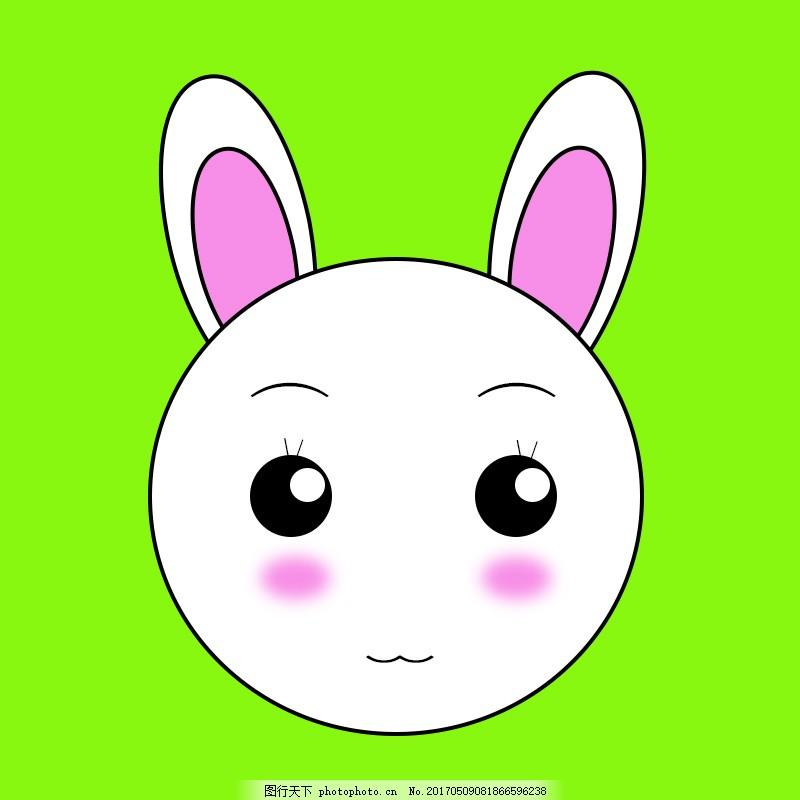 可爱的小白兔头像
